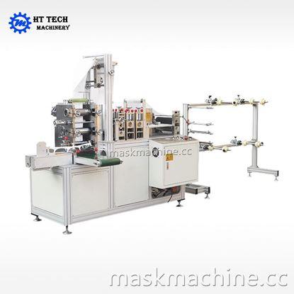 Face Mask Machine, Respirator Making Machine, Dust Mask Machine